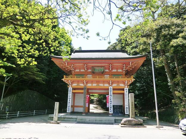 大竜寺山門