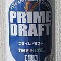 8_draft2