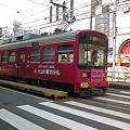 Photos: 路面電車が走る街