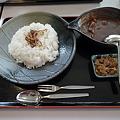 Photos: 多賀SA上り 近江牛カレー980円