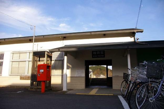 JR東海・紀勢本線、相賀駅 - 写真共有サイト「フォト蔵」